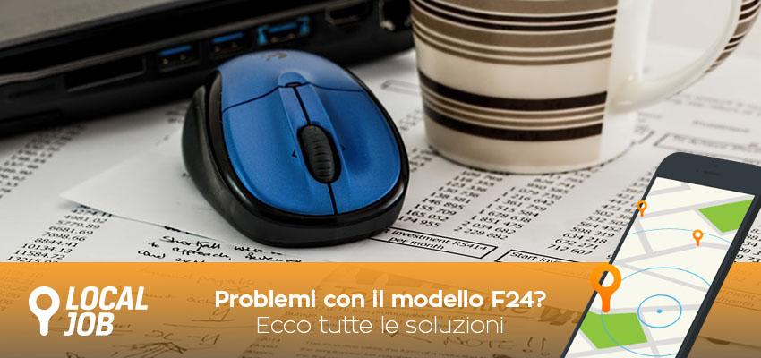 visual-modello-F24_1.jpg